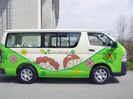 山口県防府市の幼稚園 玉祖幼稚園(たまのやようちえん) 園児送迎バス わかば号