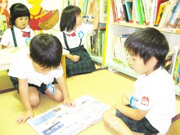 山口県防府市の幼稚園 玉祖幼稚園(たまのやようちえん)施設案内  絵本のへや