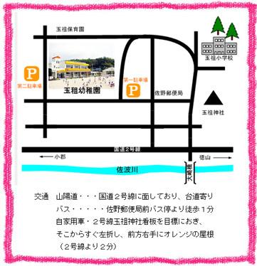 山口県防府市の幼稚園 玉祖幼稚園(たまのやようちえん) 地図