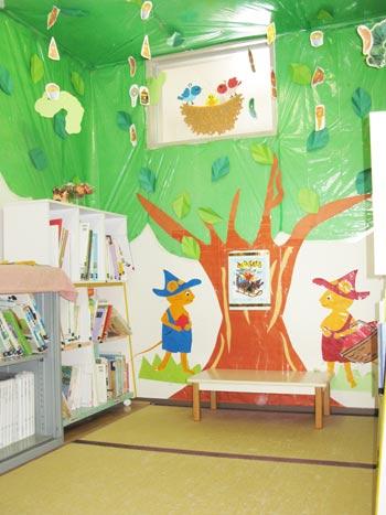 山口県防府市の幼稚園 玉祖幼稚園(たまのやようちえん)施設案内  絵本のへや 図書