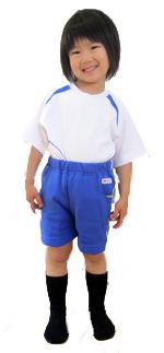山口県防府市の幼稚園 玉祖幼稚園(たまのやようちえん)制服紹介 体操服